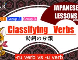 Classifying Verbs thumbnail