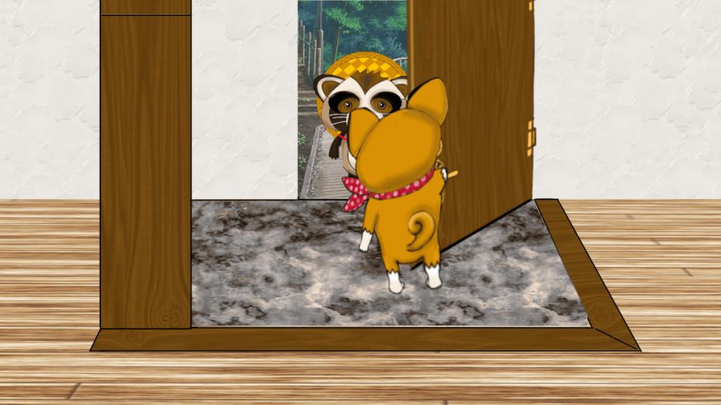 ドアを引く