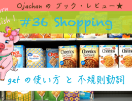 #36 shopping