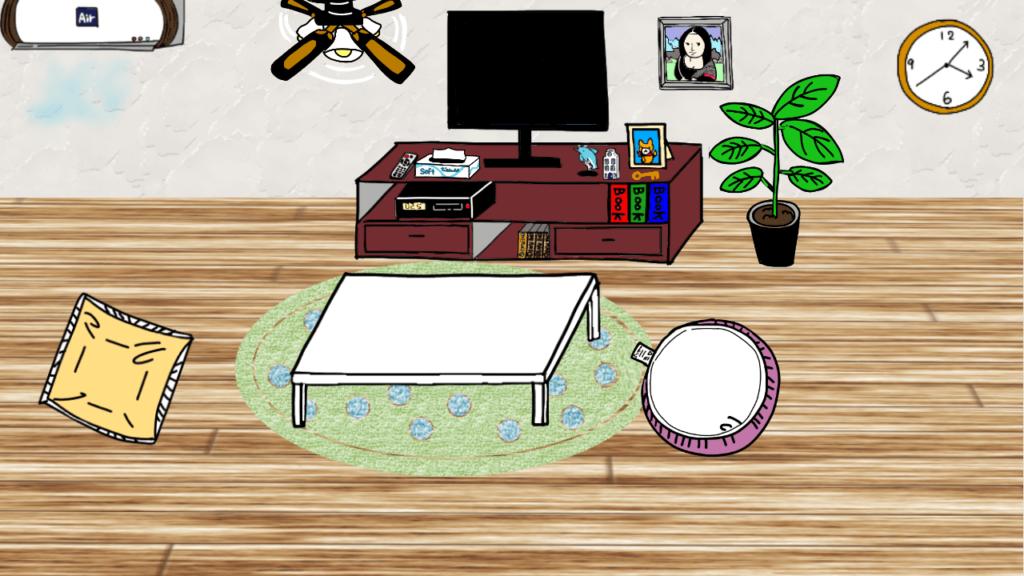 ima living room