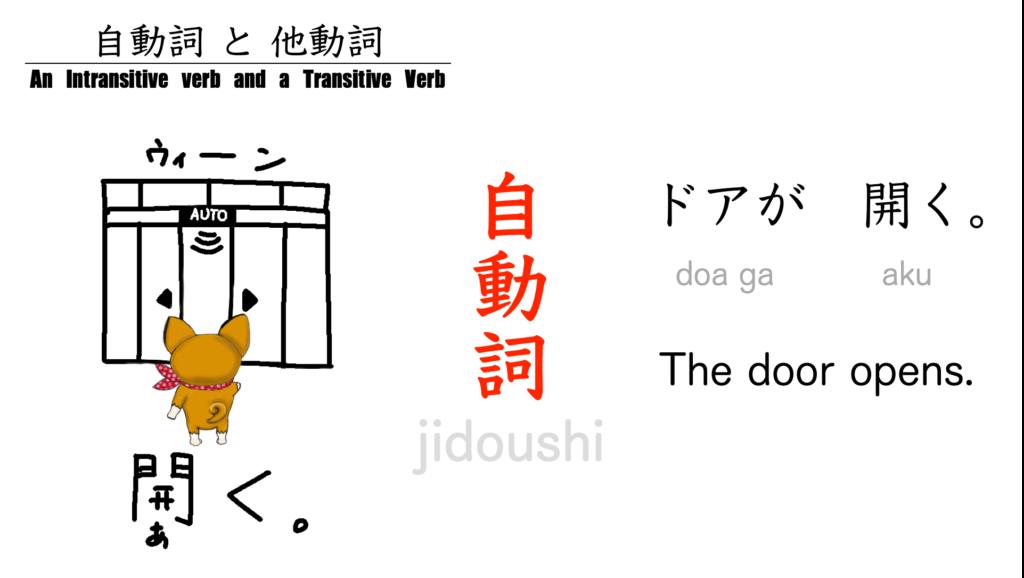 jidoushi 1