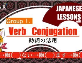 verb conjugation group 1
