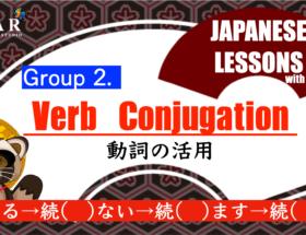 verb conjugation group2