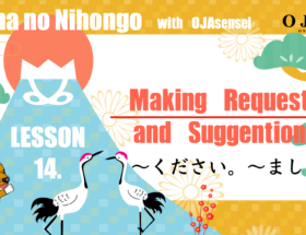 Minna no Nihongo Lesson 14 making requests and suggestions