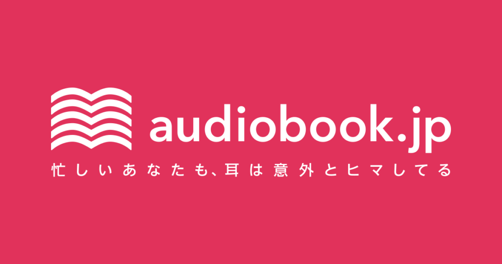 audiobook logo