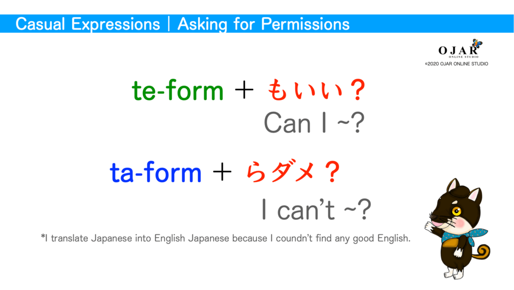 casual expressions asking for permissions