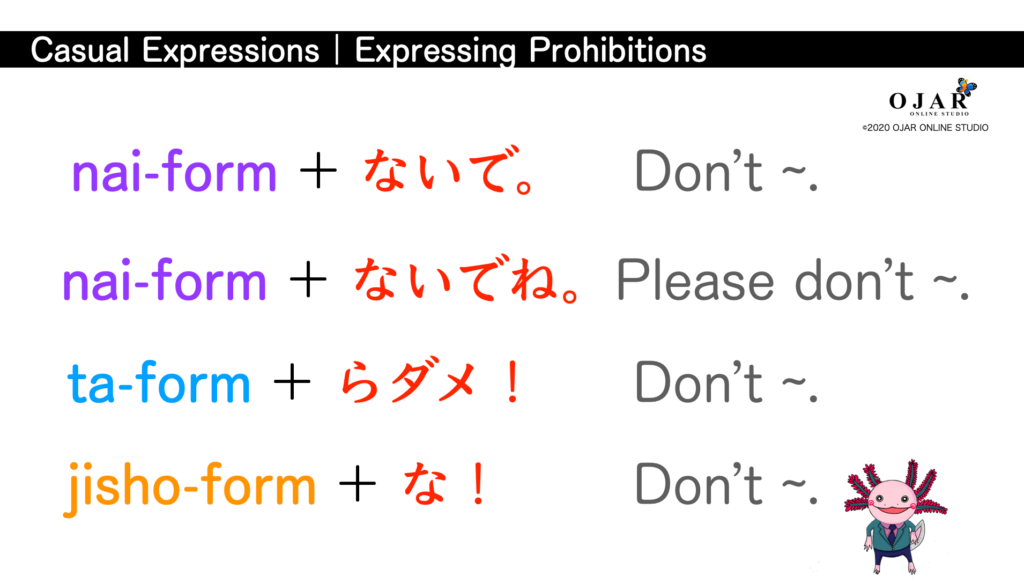 casual exressions exressing prohibitions