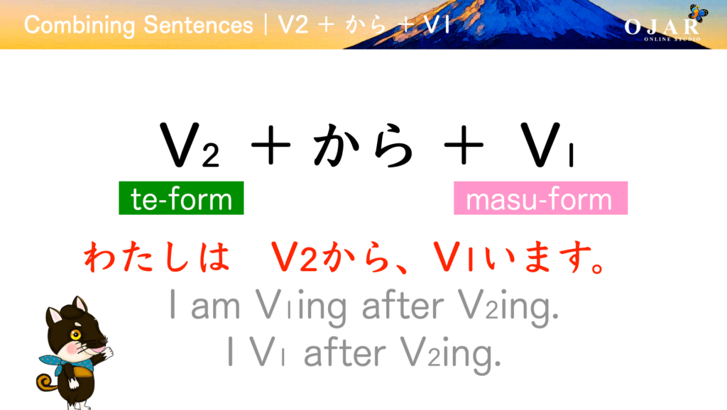 combining sentences v2 + kara + v1 the present tense