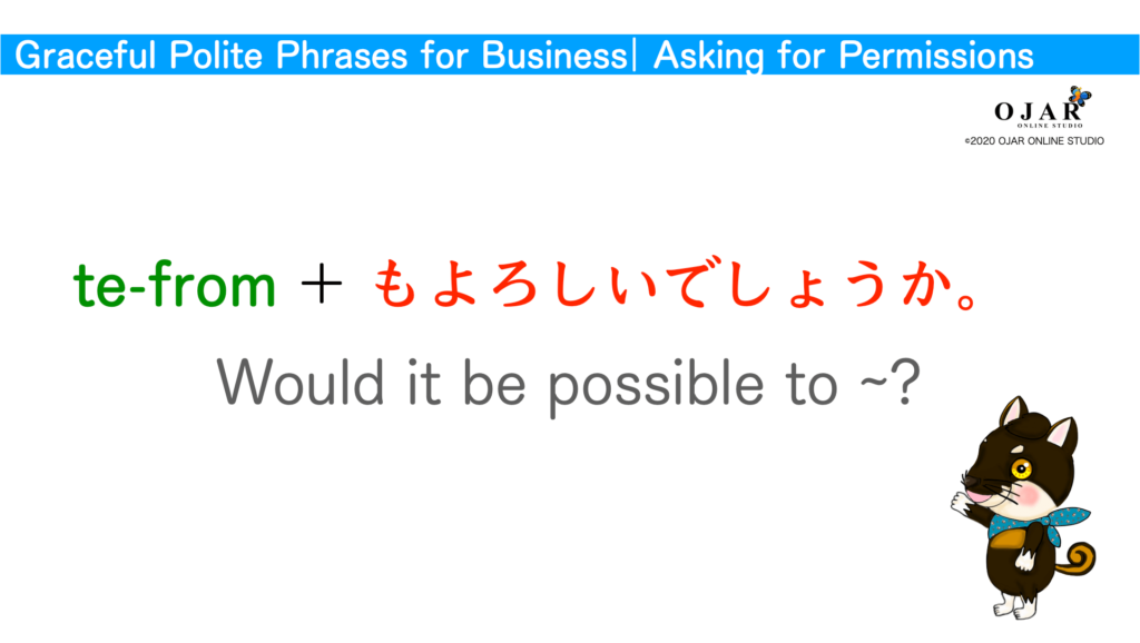 graceful polite phrases for business asking for permissions
