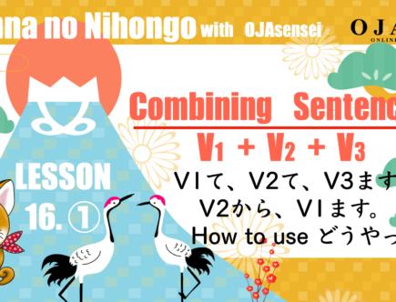minna no nihongo combining sentences v1 + v2 + v3