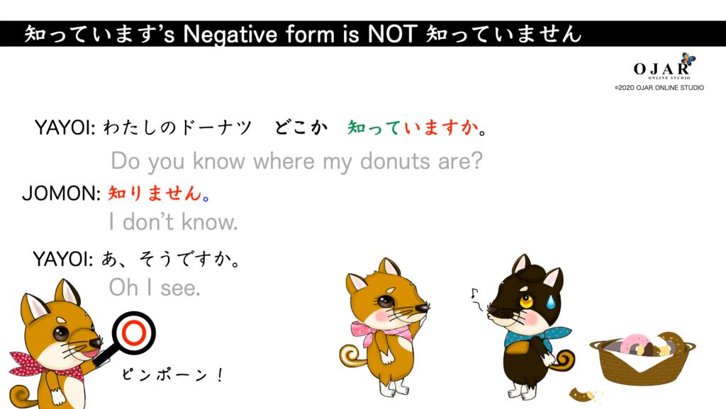 shitteimasu's negative form is not shitteimasen