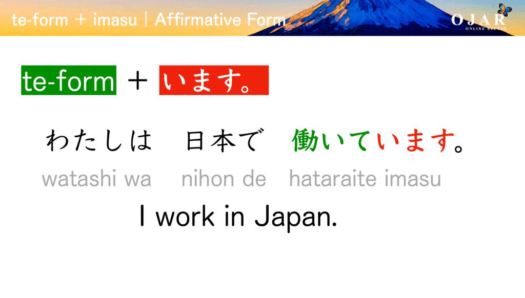 te-form + imasu affirmative form