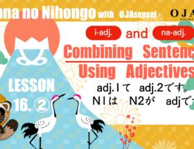 combining sentences using adjectives thumbnail