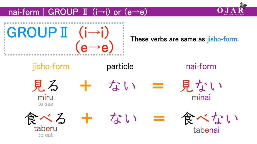 nai-form group2