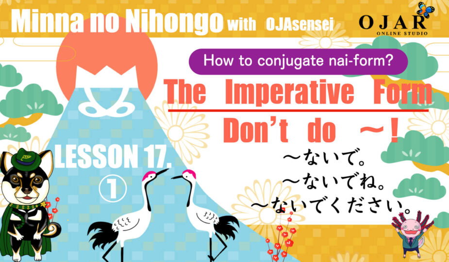 the imperative form donot do in Japanese
