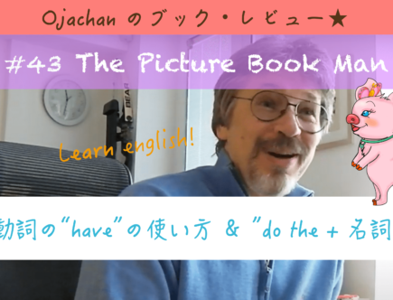 #43 The Picture Book Man