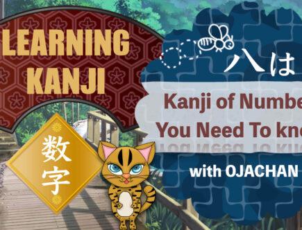 Kanji Exercise numbers