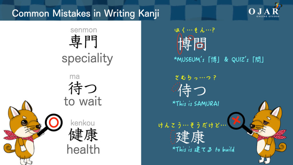 common mistakes in writing kanji