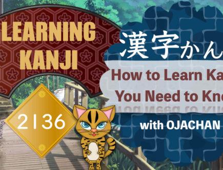 kanji exercise