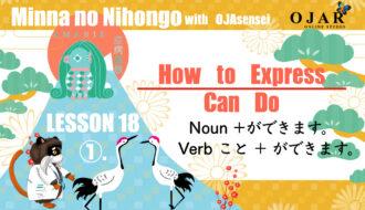 how to express can do ga dekimasu