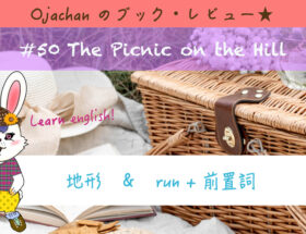 #50 The Picnic on the Hill thumbnail